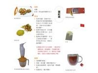 天冷來一杯!3步驟DIY薑紅茶 驅寒又降血壓、消水腫