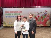 國中被鑑定有學習障礙 亞洲餐旅余佩華獲技職之光獎