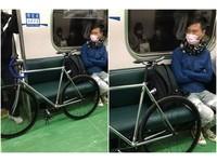 腳踏車鎖博愛座!她抱小孩需要座位…遭口罩男嗆「不方便讓位」