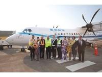 華信航空第2架ATR抵台! 配合春節疏運明年2月中加入營運