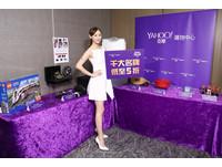 網購雙12千大名牌直降5折 獨家首賣60萬鑲鑽GD耳機