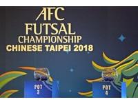 亞洲五人制/運彩僅開冠軍盤 中華隊目標8強拚隊史最佳