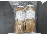 「豚骨味醬」防腐劑超標 台灣一風堂「2點聲明」澄清