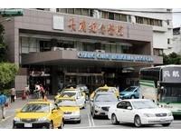 長庚風暴醫療法擬大修 國泰、義大等60間醫院剉咧等!
