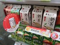 國民奶茶龍頭地位不穩!義美奶茶強勢崛起 全家年銷500萬瓶