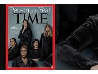 《TIME》雜誌5.5位女性登封「年度人物」 打破沉默為全球女性發聲