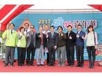 2017大台南寵物嘉年華登場 讓台南成為毛小孩宜居城市
