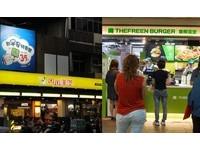 南霸天速食店對決!丹丹PK樂檸...它贏了 掀兩派論戰