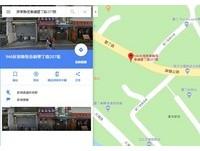 一星負評塞爆「半夜慘變殯儀館」 吳師傅滷味從Google消失!