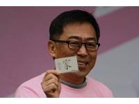 移民節特製悠遊卡亮相 要讓新住民感受「臺灣就是家」