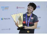 羽超年終賽/山口茜苦戰封后 日本女單第二人