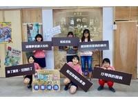 遇見東野圭吾 竹市建華國中打造密室逃脫教室