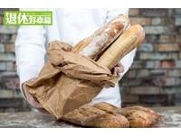 不要只吃單一口味!選對好麵包健康跟著走