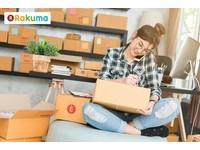 年終商品轉賣需求激增 樂趣買首推24小時內保證成交