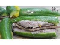南瓜、芋頭、地瓜餡爆多!「鮮脆雙色黃瓜堡」狗狗超愛吃