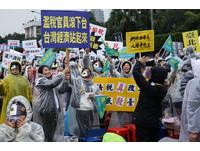 台灣稅災淹腳目:沉「稅」覺醒 不「稅」過頭