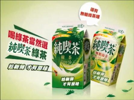 胡睿_純喫茶兒茶素含量最高 贏衛生署認證飲料   ETtoday生活   ETtoday新聞雲