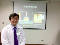 冷凝式熱凝手術 複雜性慢性疼痛病人新選擇
