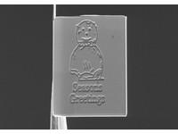 比針頭還小!全球最迷你雪人耶誕賀卡 長僅0.02公釐