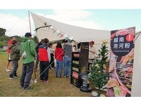 【廣編】全台首創露營市集 煮飯燒水不用麻煩了