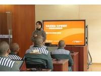 監獄找淘寶大學開課培訓受刑人 網酸:因為賣假貨再入獄