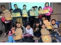 買披薩「邀你一塊」做公益 救助全台21萬弱勢孩童