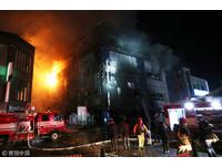 南韓堤川運動中心大火蔓延 已奪29人命恐持續增加