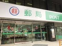 中華郵政VISA金融卡 12/29起可「行動刷卡」手機感應支付