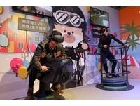市府一樓大廳變身VR極限運動遊樂園 陪你一路玩到跨年