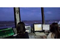 航空迷快看!通過「航管學堂」挑戰 有機會進入飛航管制禁地