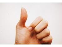 告白砲掏出「全硬分身」!女傻眼潰逃:跟我的大拇指一樣欸