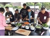 NG蔬果變身美味濃湯! 30家業者響應「惜食分享節」
