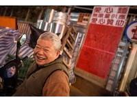 2歲喪父、國小就工作 刈包吉走過萬華龍蛇雜處成「丐幫幫主」