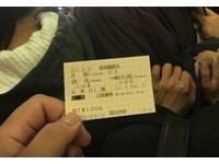 130買自強車票「善化→新左營」 男窘看對號空位卻「坐不到」