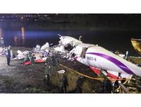 飛安會將擴編成運安會! 統整調查台灣「海陸空」重大事故