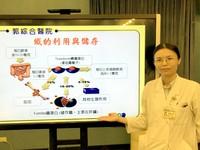 缺鐵性貧血 小心是大腸癌的前兆