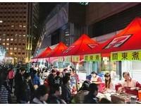 衝跨年就是要吃!超商熱銷「熱食5天王」 暖呼呼關東煮狂賣