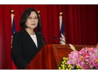 陳敏鳳/蔡總統,妳該實現百姓的夢想而非自己的