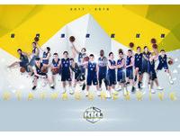 金酒29-31日高雄主題週 挑戰Logo Shot帶走1萬元現金