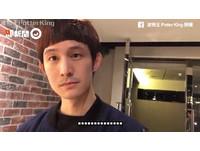 波特王被「洗+剪200」吸引 剪完傻眼:活像小呆瓜!