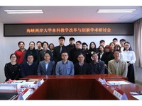 世新資傳系畢業展 赴廣州與北京展出