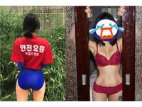 倒C型背殺!南韓救生員「蜜桃臀」乍現 轉身網嚇哭:轉回去