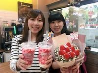 節令限定!莓果淋醬霜淇淋+草莓戀奶酷繽沙 酸甜滋味甜蜜爆表
