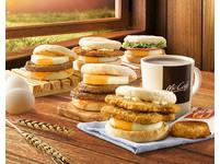 年賣2千6萬個!麥當勞早餐王「滿福堡」雞肉口味來了