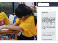 網傳「醫管局通知」喝水防流感? 香港正牌醫管局出面澄清