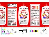 老牌調味乳飲換包裝設計賽:「聯絡簿」台灣學生共同回憶奪冠!