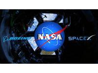 美2000億打造商業太空船 天龍號、星際客機今年首飛