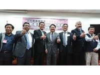 18億遠輸163億!效法韓國人參 台牛樟芝業者望推標準化