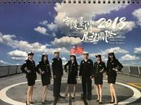 海軍月曆女郎尺度太開放!「散髮露腿」退將砲轟:不倫不類!