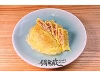 客批2顆蛋餃68元貴!還被嗆「你可以吃別家」? 火鍋店老闆說話了